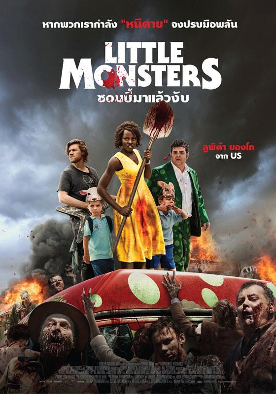 5. Little Monsters