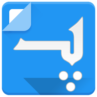 Download Offline Pashto Dictionary on PC & Mac with AppKiwi