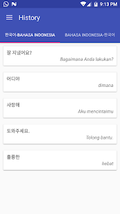 Korean Indonesian Translator - náhled