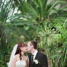 Wedding photographer Mia Foto (Miaphoto). Photo of 08.04.2013
