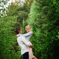 Wedding photographer Regina Alekseeva (reginaaleks). Photo of 31.05.2017