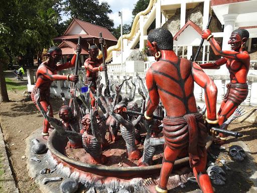 Wat Tham Phajarui