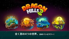 Dragon Hills 2 (ドラゴンヒルズ2)のおすすめ画像5