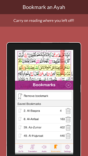 holy quran pdf 16 line