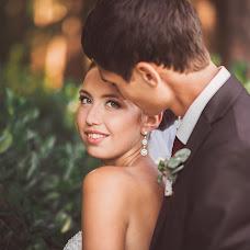Wedding photographer Aleksandr Bogomazov (AlexanderSimf777). Photo of 10.10.2016