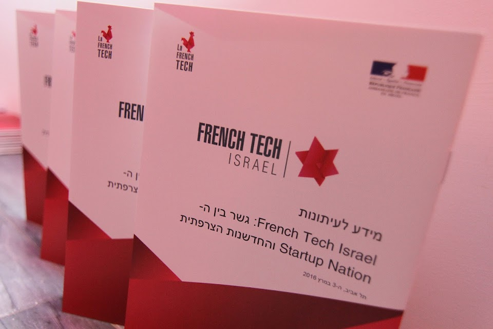 FrenchTechIsrael_a_bridge_between_StartupNation_&_LaFrenchTech
