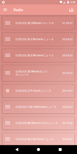 NHK Japanese Easy Learner 7.3.0 screenshots 3