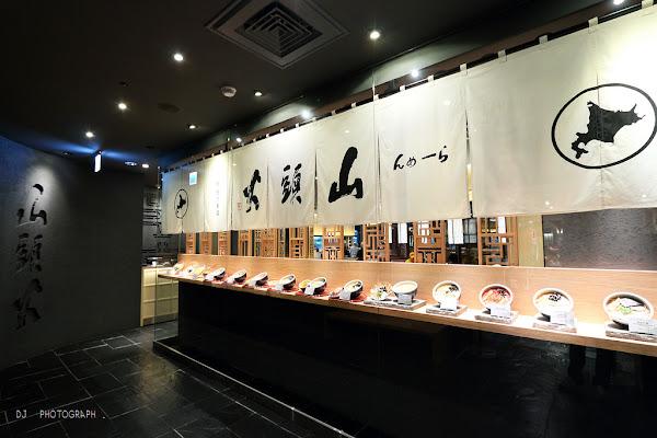 山頭火拉麵 (台中大遠百店)