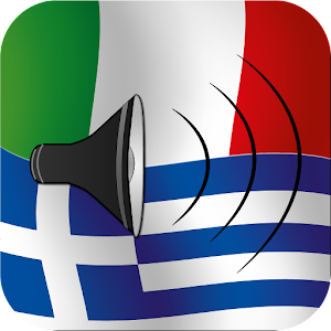 Italian to Greek talking phrasebook translator
