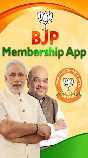 BJP Member Registration - náhled