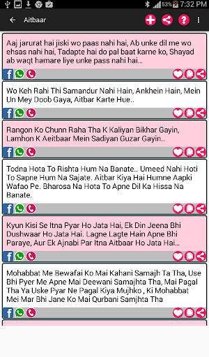 हिंदी शायरी Hindi Shayari - Revenue & Download