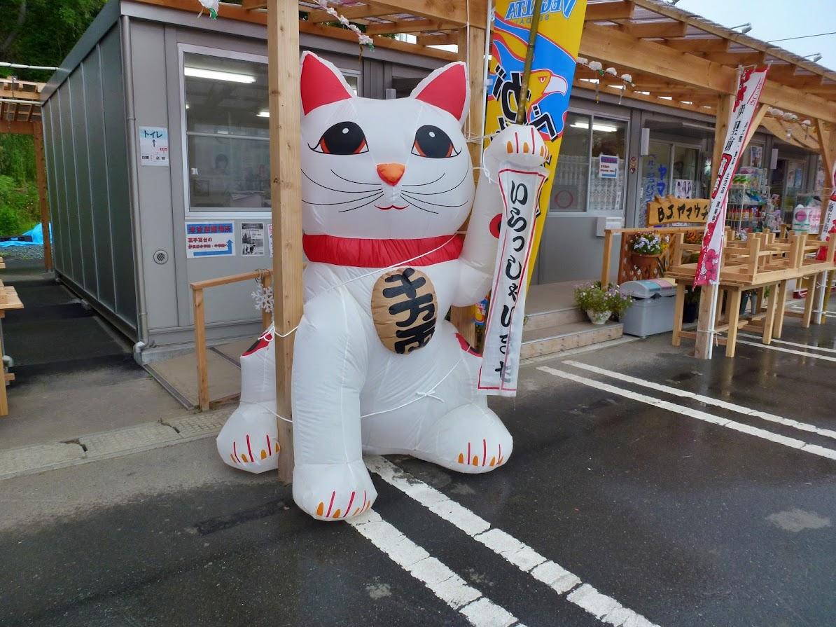 伊里前福幸商店街の招き猫