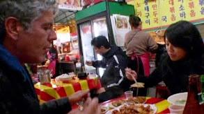 Korea thumbnail