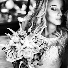 Wedding photographer Artem Smirnov (ArtyomSmirnov). Photo of 11.05.2017