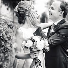 Wedding photographer Olga Nechaeva (SmileToMe). Photo of 14.03.2018