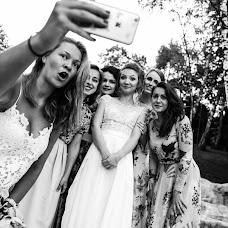 Wedding photographer Maksim Kiryanov (chipons). Photo of 11.05.2018