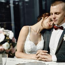 Wedding photographer Sergey Smirnov (ant1sniper). Photo of 18.11.2018