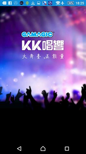 KK唱响-最佳17直播社交平台