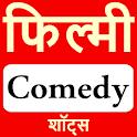 Hindi Film Comedy Video icon