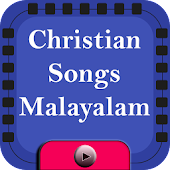 Christian Songs Malayalam