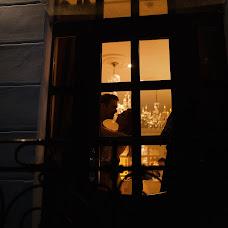 Wedding photographer Kira Malinovskaya (Kiramalina). Photo of 03.11.2016