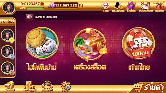 ไฮโลไทย - 11hilo รามเกมไพ่ดัมมี่ เก้าเก ไ� 1.2.2