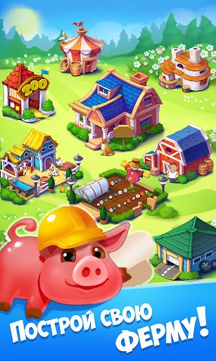 Моя Ферма screenshots 1