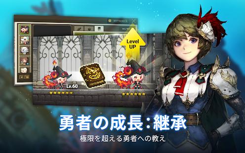 クルセイダークエスト Screenshot