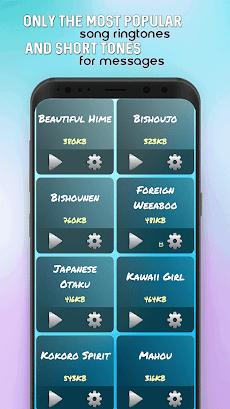アニメソング無料ダウンロード アニメの着信音 Androidアプリ