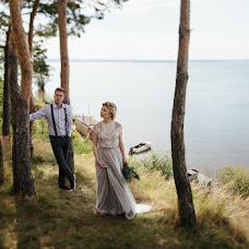Wedding photographer Elena Demina (elenademina). Photo of 12.09.2017