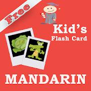 Mandarin  Kids Flash Card