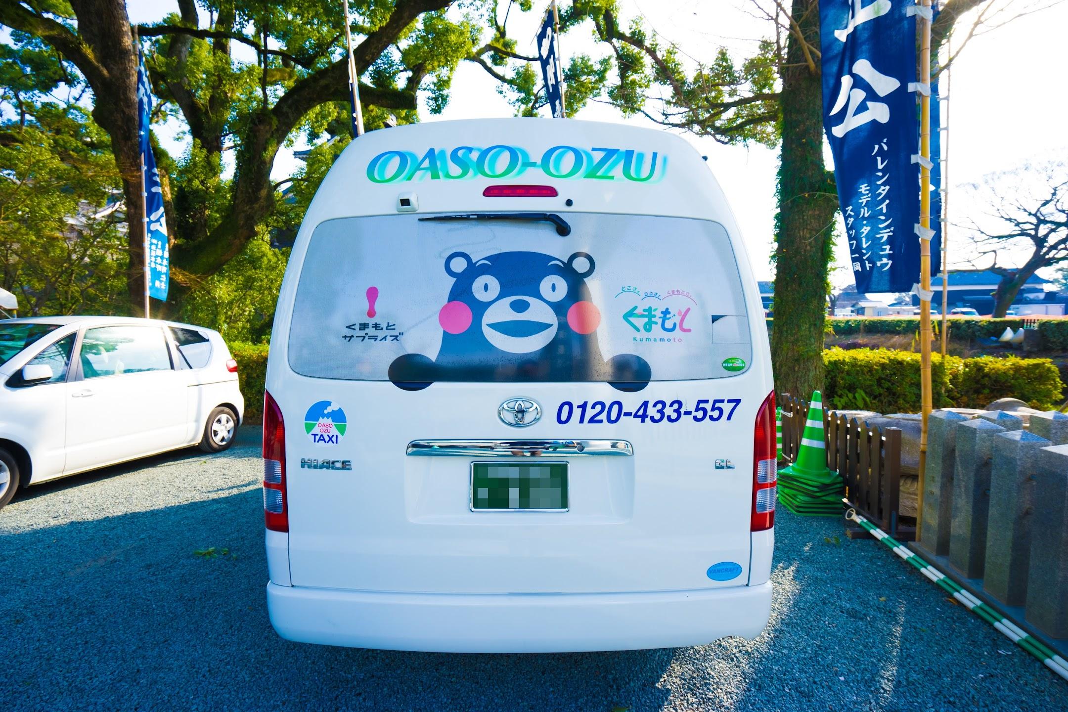 くまモン 大阿蘇大津タクシー1