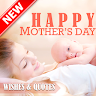 com.MyDestiny.MotherDayWishMessages