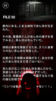 【謎解き意味怖】意味がわかると怖い話 - screenshot