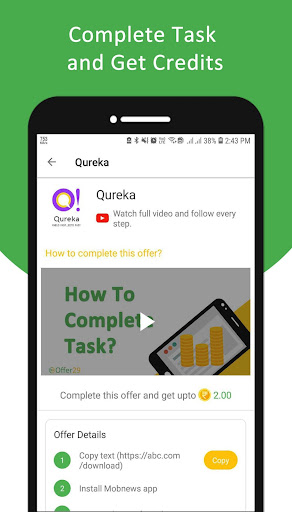Offer29 (Phone Pocket) 2.0.1 screenshots 1