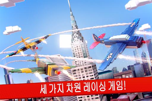 레트로 비행기 . 비행 시뮬레이터 게임 레고 세계 전쟁