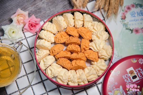 台中人氣鐵盒曲奇餅乾,好吃超激推!