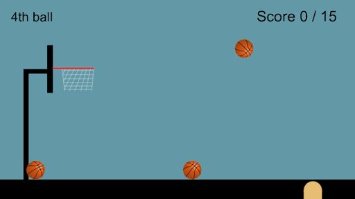 킬링타임 농구