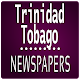 Download Trinidad and Tobago Newspapers For PC Windows and Mac