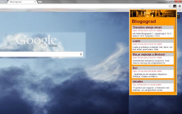 Blogograd