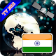 Download India TV Channels for PC