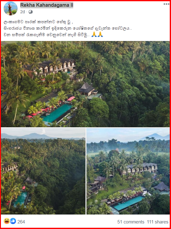 C:\Users\Prabuddha Athukorala\AppData\Local\Microsoft\Windows\INetCache\Content.Word\screenshot-www.facebook.com-2020.08.26-08_55_52.png