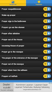Children's Prayer Complete Mp3 - náhled