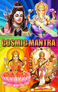 Cosmic Mantra- screenshot thumbnail