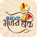 SGVP Bhajan Bank icon