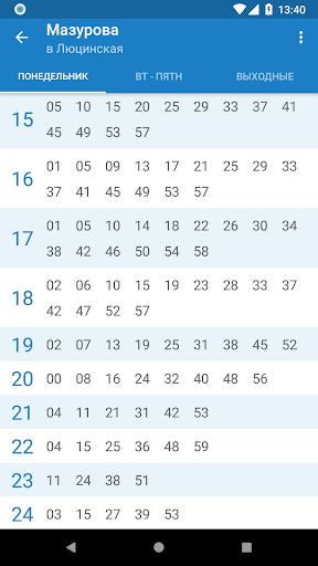 Minsk Transport - timetables android2mod screenshots 3