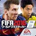 FIFA ワールドクラスサッカー 2016™ icon