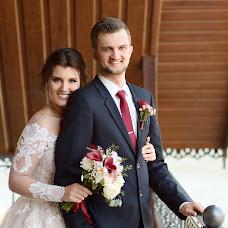 Wedding photographer Andrey Basov (Basov31). Photo of 27.05.2018
