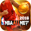 NBA All Net icon
