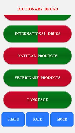 玩免費醫療APP|下載마약 자유로운 사전 app不用錢|硬是要APP